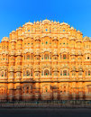 Hawa mahal palace in india rajasthan jaipur palace of winds famous landmark Stock Image