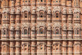 Hawa Mahal, Palace of Winds. Royalty Free Stock Photo