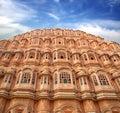 Hawa Mahal- Palace of Winds. Jaipur, India. Stock Photo