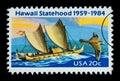Hawaii Postage Stamp Royalty Free Stock Photo