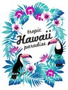 Hawaiian party poster. Vector illustration of tropical birds, flowers, leaves. Royalty Free Stock Photo