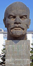 Head of Lenin, sculpture in Ulan Ude Royalty Free Stock Photo