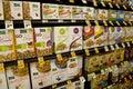 Healthy breakfast cereals Royalty Free Stock Photo