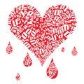 Heart Bleed Royalty Free Stock Photo