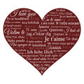 Heart contains phrase I love you in many languages. Word cloud