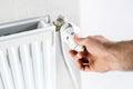Heating, radiator Royalty Free Stock Photo
