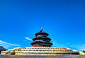 Heaven temple in beijing china on the blue sky background Royalty Free Stock Images