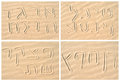 Hebrew alphabet on sand collage hand written dune Stock Image
