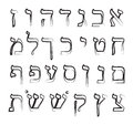 Hebrew alphabet.  Vector illustration on isolated background Royalty Free Stock Photo