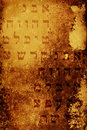 Hebrew background Stock Photos