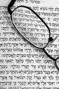 Hebrew bible study Stock Images