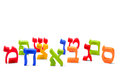 Hebrew letters Royalty Free Stock Photo