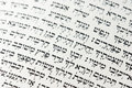 Hebrew text a from an old jewish prayer book Stock Image