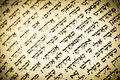 Hebrew text a from an old jewish prayer book Royalty Free Stock Photo