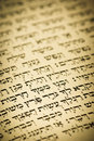 Hebrew text a from an old jewish prayer book Royalty Free Stock Photos