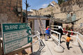 Hebron israel temporary international presence in the city of tiph observers in Stock Photography