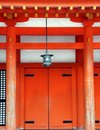 Heian Shrine - Kyoto Royalty Free Stock Photos