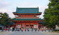 Heian Shrine in Kyoto, Japan Royalty Free Stock Photo