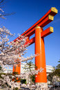 Heian Torii Gate Royalty Free Stock Photo