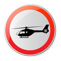 Helicopter sign round or helipad Royalty Free Stock Image