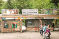 Hellabrunn entrance to the munich zoo with some happy visitors Royalty Free Stock Photography