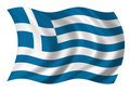 Hellenic Republic (Greece) Flag Royalty Free Stock Photography