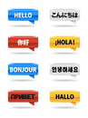 Hello speech bubble a set of d bubbles with the world in various foreign languages Stock Photo