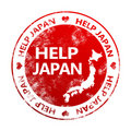 Help japan red grunge stamp Royalty Free Stock Image