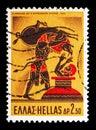 Hercules Deeds - Hercules and the Erymanthian Boar, Greek Mythology serie, circa 1970 Royalty Free Stock Photo