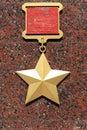 Hero of the Soviet Union Royalty Free Stock Photo