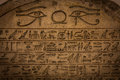 Hieroglyph egyptian on limestone bc Royalty Free Stock Photos