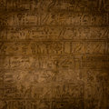 Hieroglyph egyptian on limestone bc Stock Photography