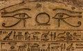 Hieroglyph egyptian on limestone bc Royalty Free Stock Photos