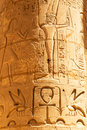 Hieroglyphic on the pillars of karnak temple in luxor egypt Royalty Free Stock Image