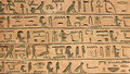 Hieroglyphics Royalty Free Stock Photo
