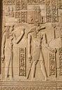 Hieroglyphics Royalty Free Stock Photo
