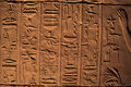 Hieroglyphics - Ancient Egypt Stock Photo