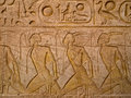 Hieroglyphics of slaves in Abu Simbel Royalty Free Stock Photography