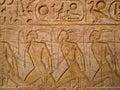Hieroglyphics of slaves in Abu Simbel Royalty Free Stock Photography