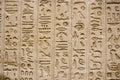 Hieroglyphics on the wall Royalty Free Stock Photo