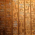 Hieroglyphs egyptian on a shiny golden panel Stock Image