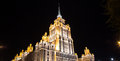 High rise building at night moscow russia Royalty Free Stock Images