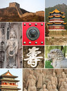 Highlights of Landmark China Royalty Free Stock Images