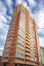 Highrise Condominium Royalty Free Stock Image