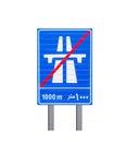 Highway end sign