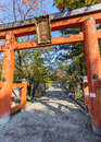 Himuro jinja shrine in nara japan november japan on november himurojinja is opposite park and is dedicated to the god of Stock Photography