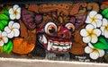 Hindu symbolism in Street art Graffiti Royalty Free Stock Photo