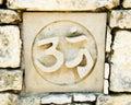 Hinduism's Om symbol Royalty Free Stock Photo