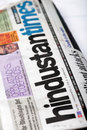 Hindustan times newspaper Royalty Free Stock Image
