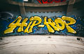 Hip hop graffiti wall with urban art Royalty Free Stock Images